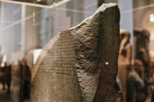 British Museum Bible Tours